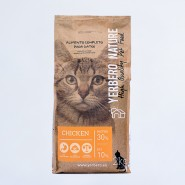 Pienso Para Gatos Nature Chicken 2 kg
