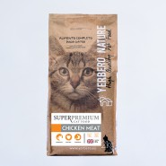 Pienso Para Gatos Nature S.Premium Chicken Meat 2 kg